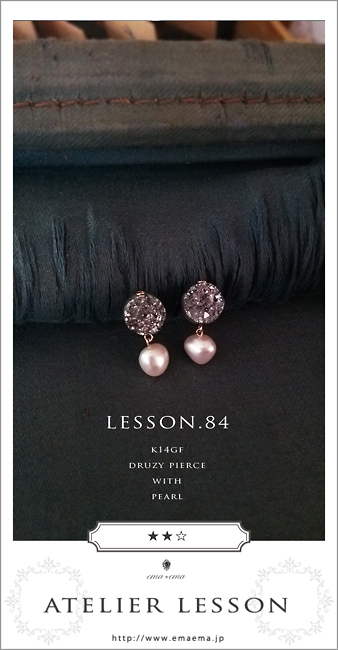 Lesson84 k14gf/DRUZY pierce with pearl